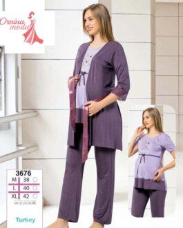 ملابس حمل